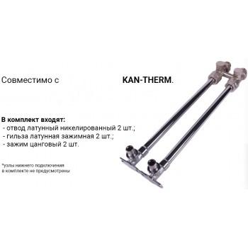 Набор для подключения радиатора Alfa Che (KAN)