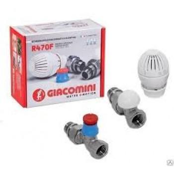 Комплект радиаторный Giacomini R470F 1/2, проходной