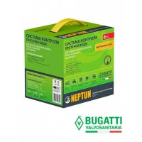 "СКПВ Neptun  Bugatti Base 220B 3/4"" LIGHT"
