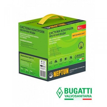 """СКПВ Neptun  Bugatti Base 220B 1/2"""" LIGHT"""