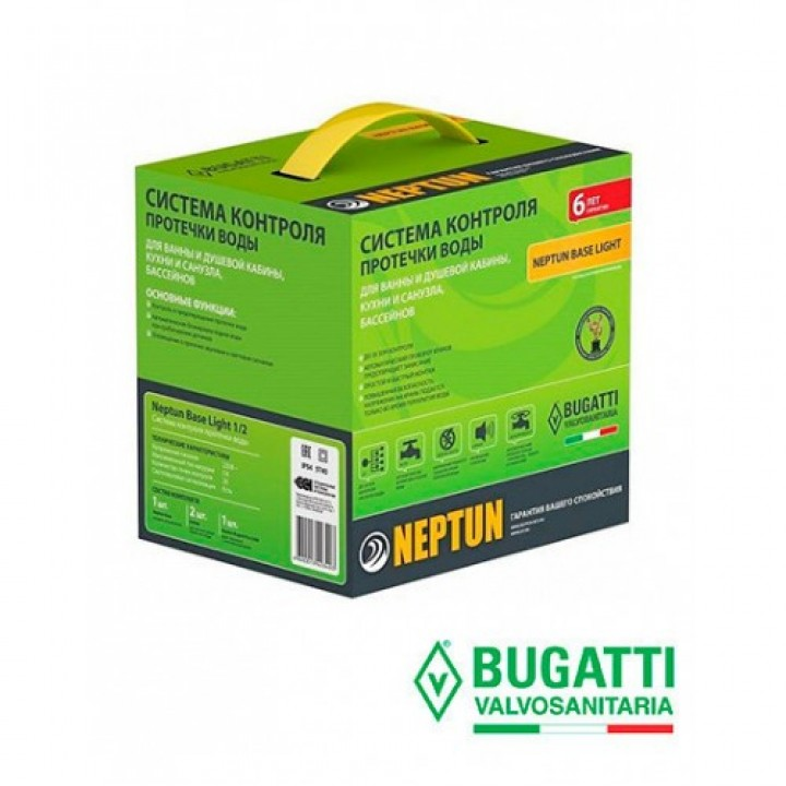 """СКПВ Neptun  Bugatti Base 220B 3/4"""" LIGHT"""