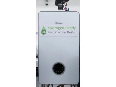 Worcester bosch официально представил свой первый водородный котел