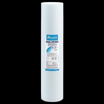 """Картридж  из вспененного полипропилена Ecosoft 4,5""""x20""""  5-20 мкм (градиентный)"""